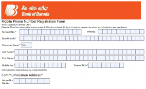 application-for-mobile-number-change-in-bank-of-baroda